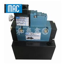 天津美国MAC中国代理丨三通电磁阀54系列