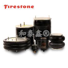 凡士通firestone空气弹簧丨气动驱动器丨气动隔振器丨气囊缓冲器