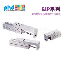 美国PHD夹具丨PHD线性滑台丨PHD旋转缸丨美国PHD机械手丨PHD液压驱动元件