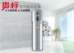 玉溪空氣能熱泵、空氣源熱泵批發