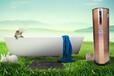 怒江空气能热泵、空气源热泵批发