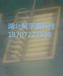 天津污水处理MBR膜专供