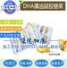 儿童新品研发DHA藻油凝胶糖果加工,DHA藻油粉OEM贴牌工厂