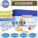 品牌委托生产乳钙凝胶糖果代加工,儿童DHA乳钙粉贴牌厂家