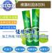 湖南裸藻固体饮料代加工厂,SC食品裸藻粉OEM贴牌生产