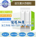 益生菌水苏糖粉贴牌生产厂家,调理肠道益生菌粉加工企业