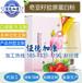 湖南恒德加康专业奇亚籽胶原蛋白代餐粉贴牌加工厂家