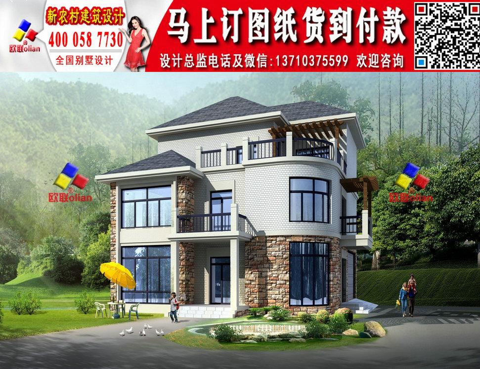 一二三层别墅设计图农村别墅a120
