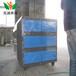 光氧催化废气处理设备光触媒设备喷漆油漆废气净化