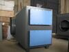 优质活性炭废气净化器高效活性炭空气过滤箱活性炭废气处理设备