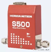 S500气体质量流量控制器/流量计