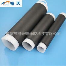 冷缩硅胶管-电力硅胶管-冷缩绝缘管-电力绝缘管生产工厂图片