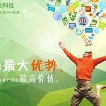 微信公众号开发,网站建设,app定制,三级分销商城