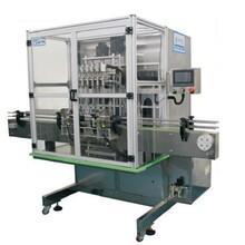 GZX-606全自动活塞式灌装机