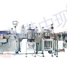 GZX-608全自动电子烟油直线灌装生产线