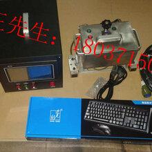 苏州模架手提式刻字机M-16Y模架刻字机金属打字机模胚打字机器图片