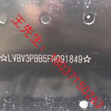 哈尔滨车管所气动打号机M-18Y钢板刻字机