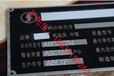 廣州市金屬打碼機價格鎖具商標打號機