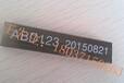 福州手机壳雕刻机厂家G20小饰品雕刻机