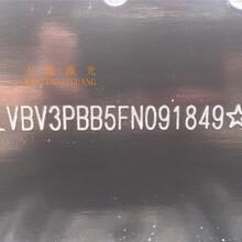 内蒙货车大梁上刻字使用手提打码机M-18Y货车打号机图片