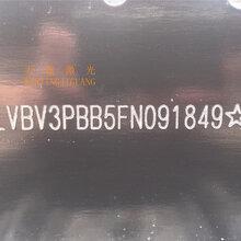 佛山模具钢材专业手提气动打号机M-16Y钢板打标机