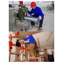 武汉消防工程公司承接武汉消防工程设计消防工程施工