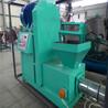 木炭机价格全自动锯末秸秆竹屑制炭机生产线制棒机械设备50型环保节能机制木炭机