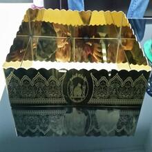 批发精工不锈钢盒子金属盒骨灰盒工艺品盒子图片