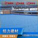 潍坊高密厂房防腐瓦防腐塑料瓦防腐树脂瓦化工厂房