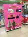 自动冰激凌售卖机图片冰棒自动售货机软冰淇淋自动售卖机自动冰淇淋机工厂