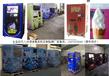 咖啡智能无人自助式自动售卖机功能冷热饮咖啡冰淇淋贩卖机冷热饮奶茶冰淇淋贩卖机
