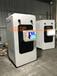 OEM定制智能自动式无人售卖冰淇淋贩卖机触摸屏人机互动冰淇淋机