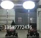 月球灯/本田发电机移动照明车球灯/金属卤化物灯1000W欧司朗光源