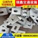 西藏昌都三波护栏板垫片托架的作用生产厂家