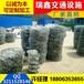 三波镀锌护栏板垫片托架安装厂家西藏昌都螺栓螺母