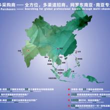 上海国际消防与应急产业展览会新闻发布会隆重召开
