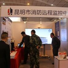 2017年第七届中国(广州)国际消防安全展览会