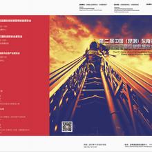 6.28广州消防展,给你受益终身的消防体验
