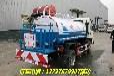 全国供应油罐车洒水车加油车运油车廉价出售