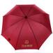 哪里专业定制雨伞