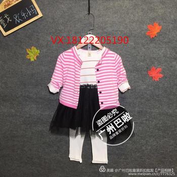 童戈欢乐小马童装春装童装春装品牌/图片/价格_童装春装品