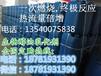 厂家直销环保油添加剂无色无味透明液体甲醇助燃剂