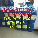 江苏南通醇基燃料添加剂火力更旺热值高蓝白火