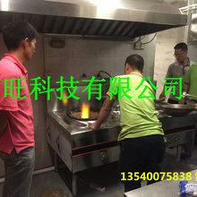 双流县环保油烧火燃料厂家供应、实惠省钱火力猛安全有保障