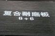 济南宸佳6+6堆焊耐磨复合钢板,炼铁厂耐磨复合钢板