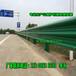 青海道路护栏价格西宁双波形护栏厂家湟源波纹钢护栏安装