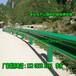 道路波形护栏青海高速公路护栏西宁波纹钢护栏