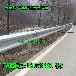 波纹钢护栏贵州双波形护栏毕节道路护栏价格