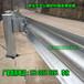 新疆道路波形护栏塔城高速防护栏价格石河子波纹钢护栏安装
