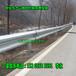 高速护栏板公路护栏梁刚护栏价格热锌护栏安装喷塑高速护栏波纹钢护栏厂家三波护栏立柱双波护栏板